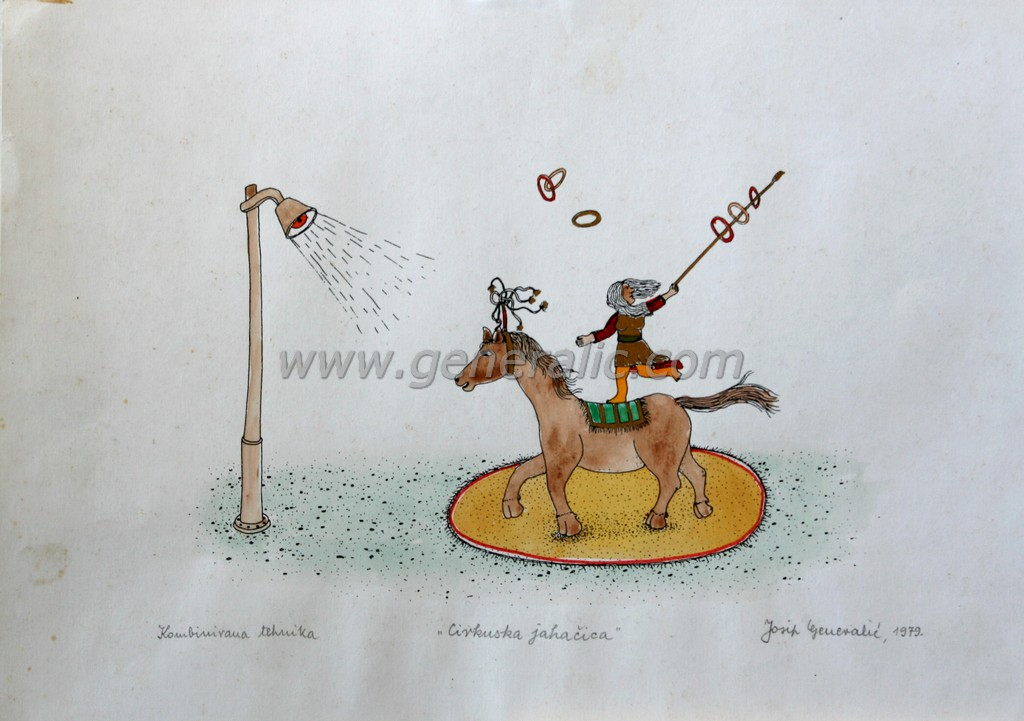 Josip Generalic, JG-M01-01(12), Circus horse rider, water-coloured silkscreen, 39x42 cm 30x42 cm, 1979 - 300 eur