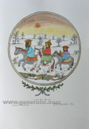 Josip Generalic JG-L26-01 O sveta tri kralja Christmas - Three Kings water-coloured serigraphy 50 x 35 cm 33 x 29 cm 1992 - 200,00 EUR