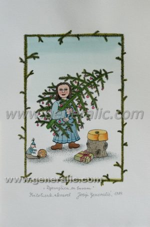 Josip Generalic JG-M07-01 Djevojèica sa borom Girl with a tree water-coloured serigraphy 40 x 26 cm 26 X 19 cm 1984 - 170,00 EUR