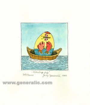 JG-O10-06 Josip Generalic, Easter egg with fish, water-coloured serigraphy, 25x25 cm, 1994