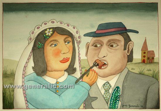 Josip Generalic, Newlyweds, watercolour, 1998, 40x50 cm 31x46 cm