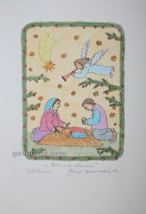 Josip Generalic, JG-O07-03(11), Little Jesus on a straw, watercoloured silkscreen, 25x17 cm 16x12 cm, 1992 - 200 eur